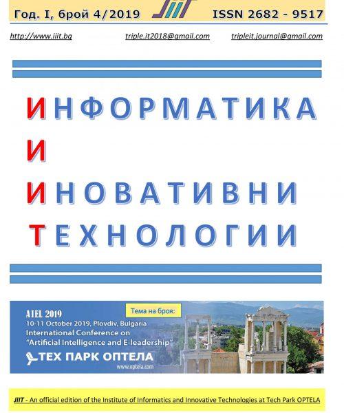 01-02_predna_korica#4-1