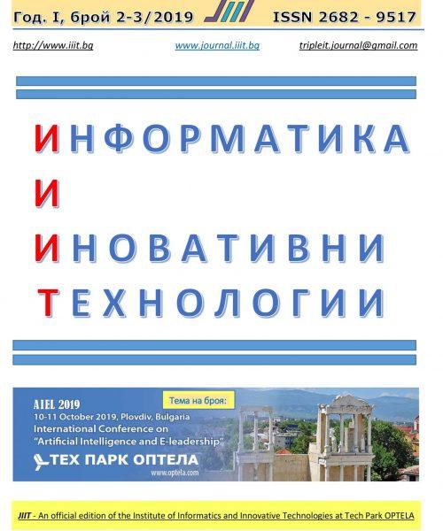 predna_korica2